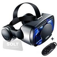 3Д очки шлем виртуальной реальности с наушниками Unit VR VRG Pilot Plus для смартфона IPhone/Android, 4.7-7,