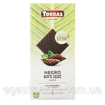 Шоколад Торрас Cтевія Stevia Torras negro dark 60% 100g 12шт/ящ (Код : 00-00004388)