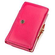 Небольшой кошелек женский розовый