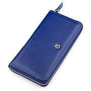 Надежный женский кошелек синий