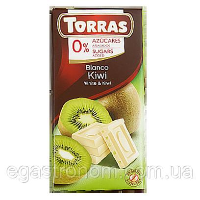 Шоколад Торрас білий шоколад з ківі Torras blanco kiwi 75g 12шт/ящ (Код : 00-00003953)