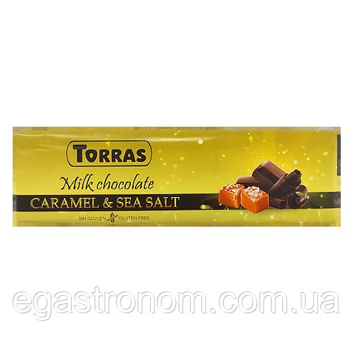 Шоколад Торрас молочний карамель та морська сіль Torras caramel & sia salt 300g 15шт/ящ (Код : 00-00003199)