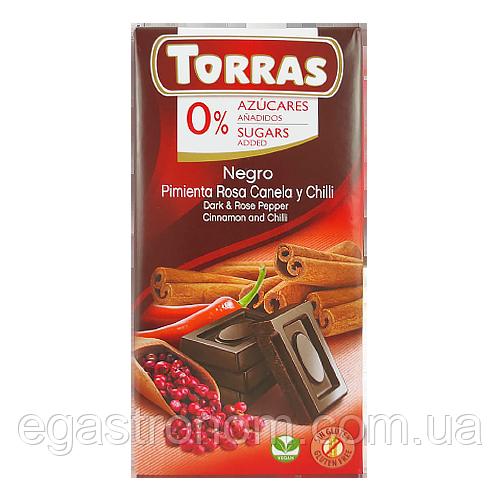 Шоколад Торрас черв. перець та кориця Torras negro pimienta rosa canela y chilli 75g 12шт/ящ (Код :
