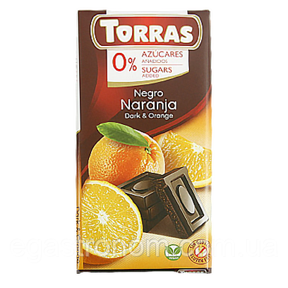 Шоколад Торрас чорн. шок. апельсин Torras 75g 12шт/ящ (Код : 00-00003930)