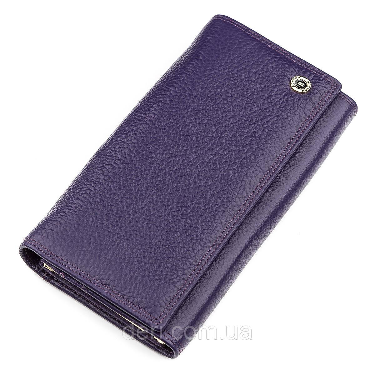 З натуральної шкіри гаманець жіночий фіолетовий