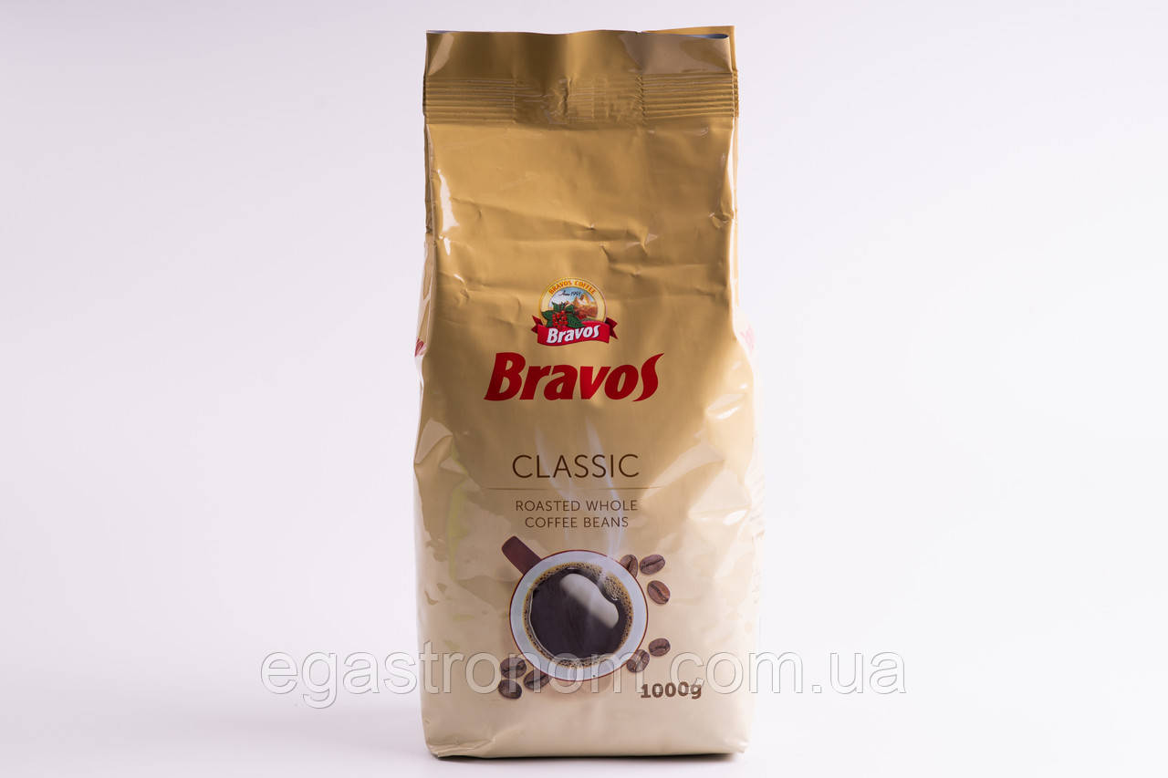 Кава Бравос (зерно) Bravos classic 1kg 12шт/ящ (Код : 00-00000261)