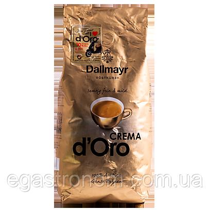 Кава Далмаєр Доро крема (зерно) Dallmayer Doro crema 1kg 8шт/ящ (Код : 00-00000268)