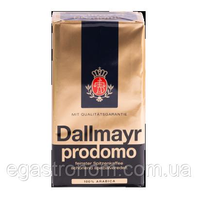 Кава Далмаєр продомо (мелена) Dallmayer prodomo 500g 12шт/ящ (Код : 00-00000271)
