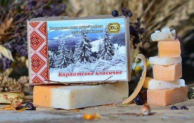 """Натуральное мыло ручной работы """"Карпатское классическое"""", ЯКА, 75 г"""