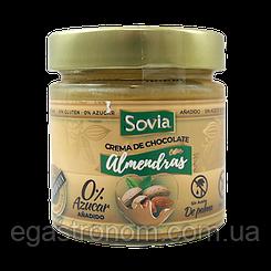 Шоколадна паста Cовія з мигдалем без цукру Sovia almendras 0% azucar 200g 12шт/ящ (Код : 00-00005544)