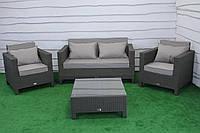 Садовая мебель - Комплект КЛАССИК, Садовая мебель из искусственного ротанга, Украина