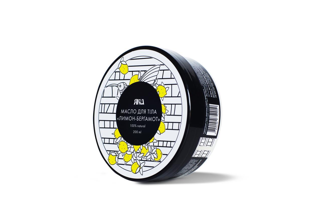 Масло для тела «Лимон-Бергамот», ЯКА, 200 мл
