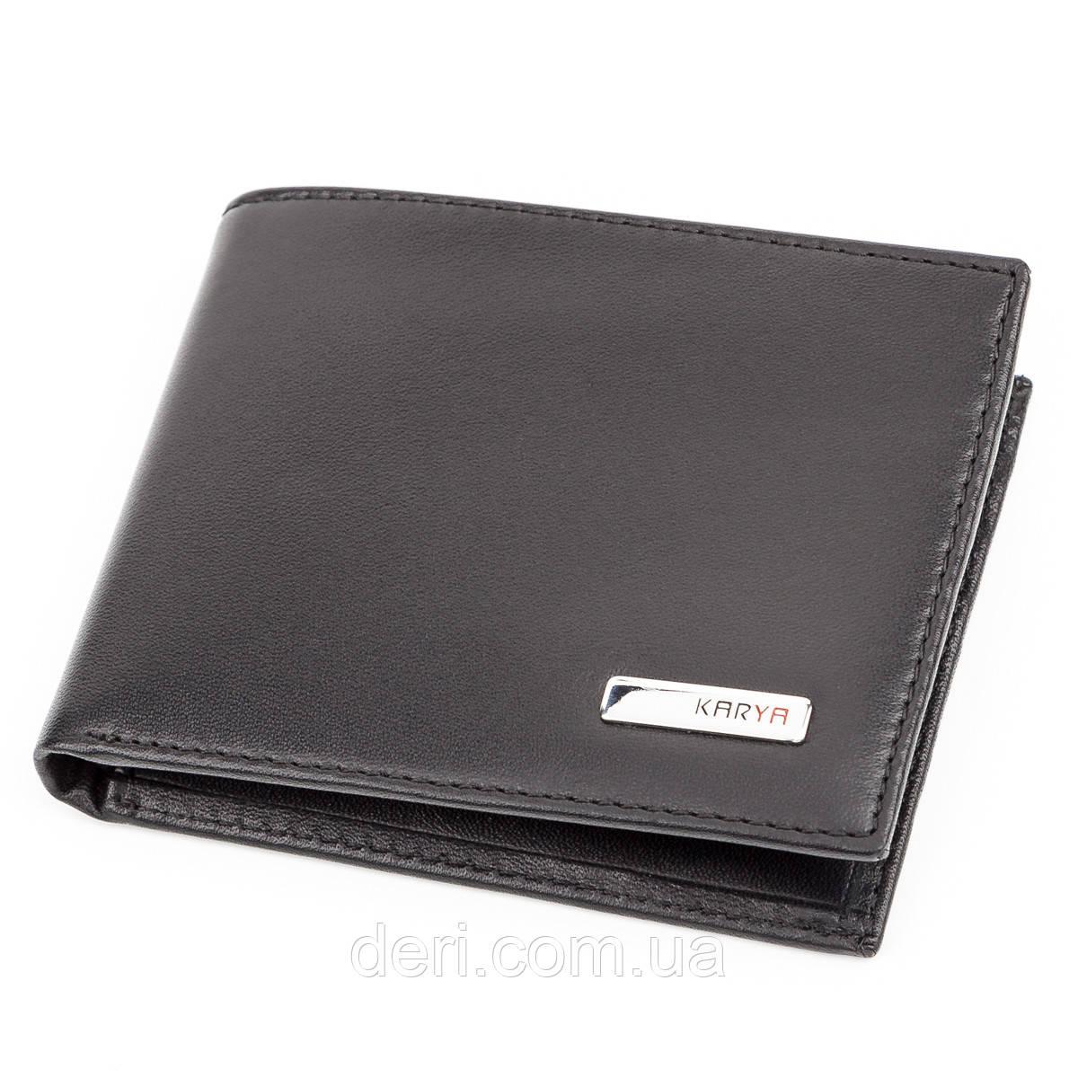 Стильный бумажник горизонтальный мужской