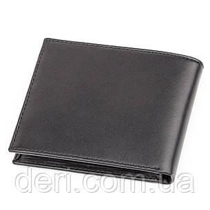 Стильный бумажник горизонтальный мужской, фото 2