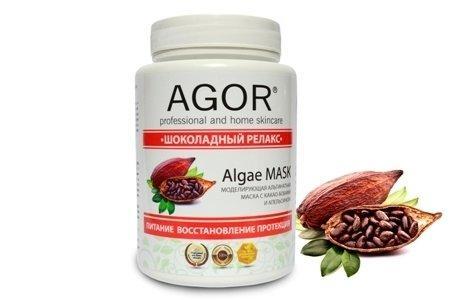 Альгінатна маска «Шоколадний релакс», Agor, 100 г