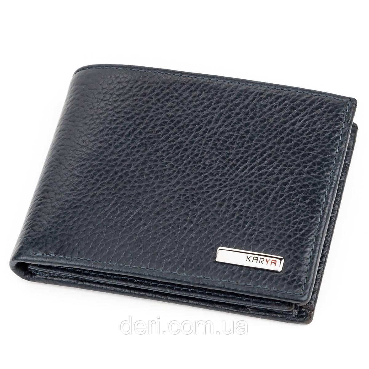 Мужской стильный бумажник из натуральной кожи