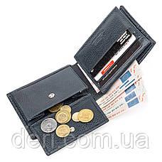 Мужской стильный бумажник из натуральной кожи, фото 3