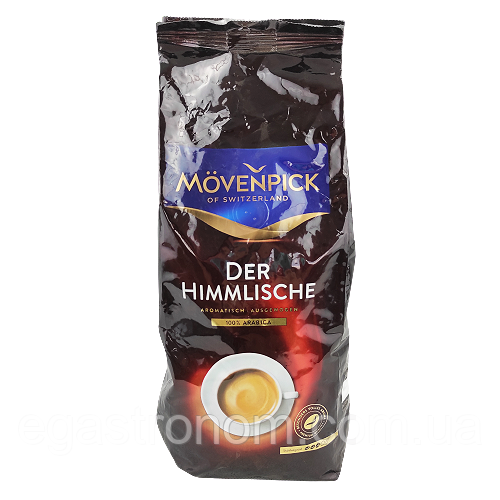 Кава Мовенпік дер хімліш (зерно) Mövenpick der himmlische 1kg 6шт/ящ (Код : 00-00000313)