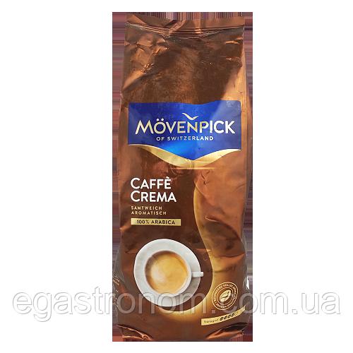 Кава Мовенпік крема ароматік (зерно) Mövenpick crema aromatik 1kg (Код : 00-00001695)
