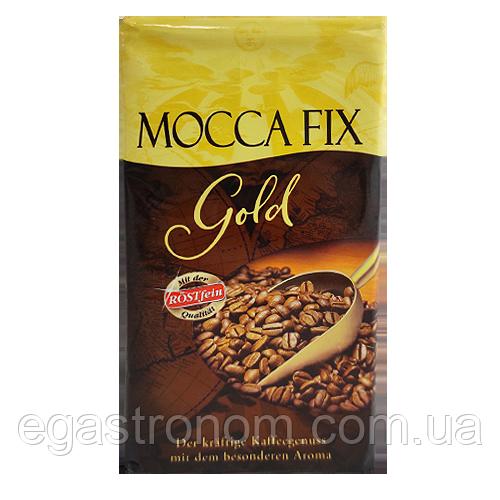Кава Мокка Фікс голд (мелена) Mocca Fix gold 500g 12шт/ящ (Код : 00-00004701)