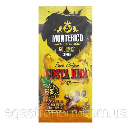 Кава Монтеріко Коста Ріка (мелена) Monterico Costa Rica 250g 16шт/ящ (Код : 00-00004660)
