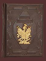 Великие полководцы, афоризмы А. Кожевников элитная подарочная книга в коже