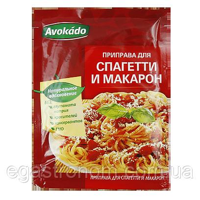 Приправа Авокадо до макаронів Avokado 25g 25шт/ящ (Код : 00-00005578)