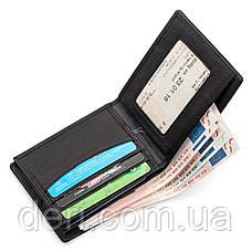 Бумажник мужской из натуральной кожи морского ската, фото 3