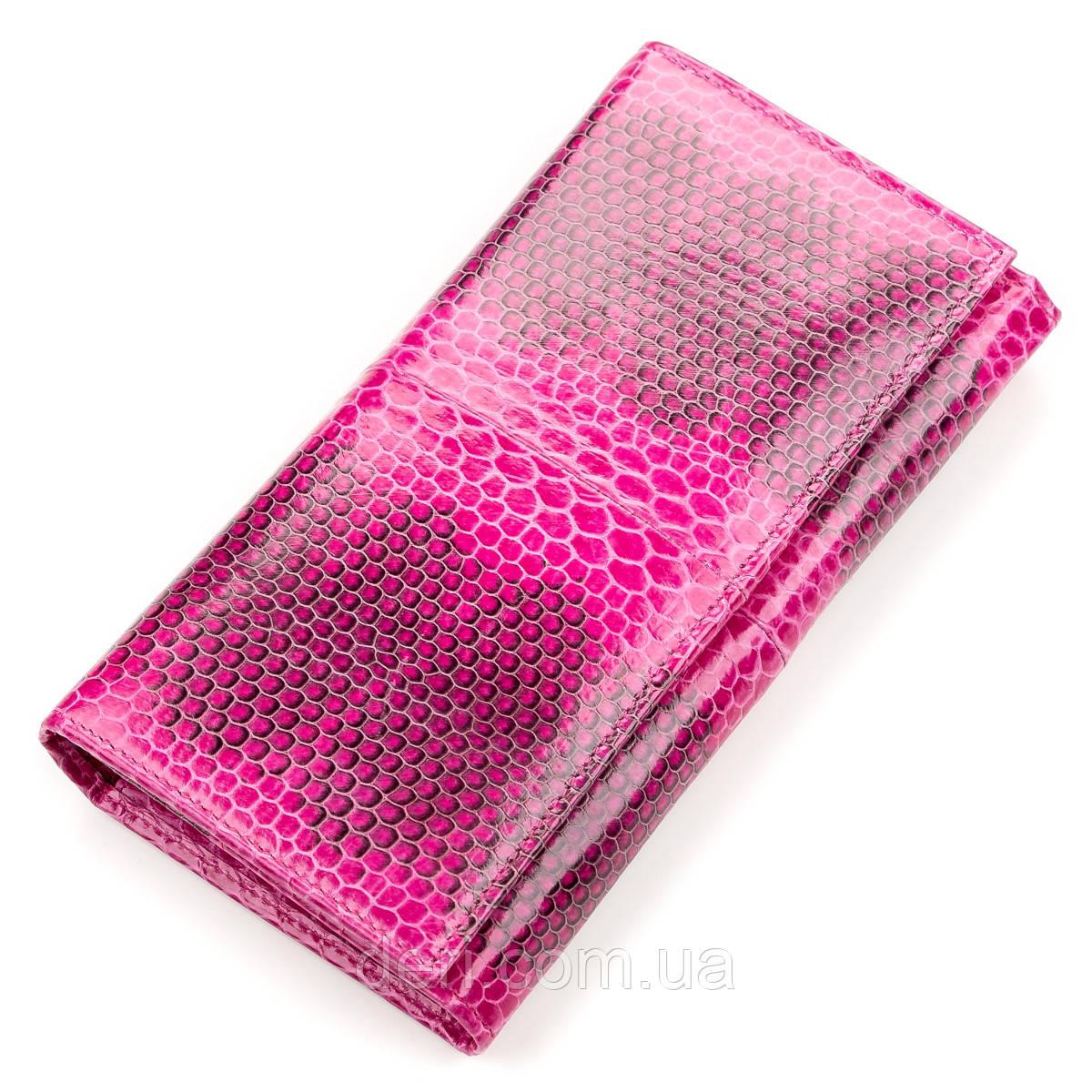 Кошелек женский SEA SNAKE LEATHER из натуральной кожи морской змеи Розовый, Розовый