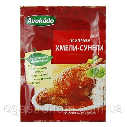 Приправа Авокадо хмелі-сунелі Avokado 25g 25шт/ящ (Код : 00-00005588)