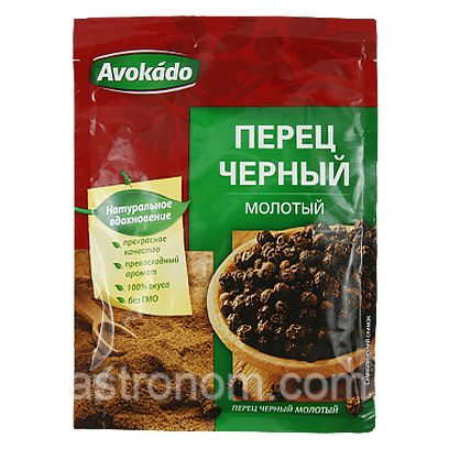 Приправа Авокадо чорний перець мелений Avokado 20g 25шт/ящ (Код : 00-00005595)