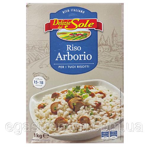 Рис Арборіо Delizie dal sole riso Arborio 1kg 10 шт/ящ (Код : 00-00004686)