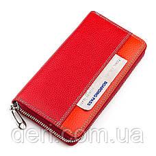 Кожаный женский кошелек красный, фото 3