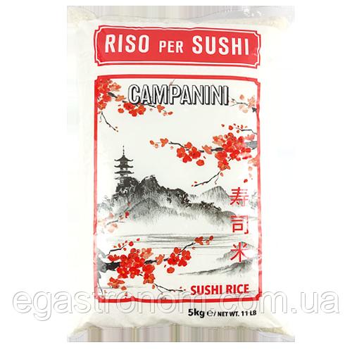 Рис Кампані для суші Campanini riso per sushi 5kg 4шт/ящ (Код : 00-00004976)