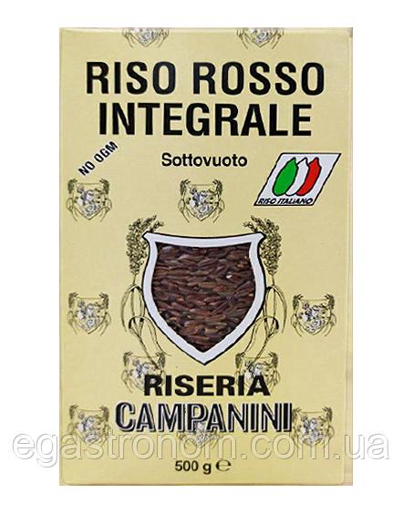 Рис червоний Кампані Campani Rosso Інтеграли 500g 12шт/ящ (Код : 00-00004631)