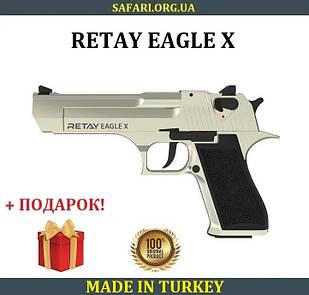 Стартовый пистолет Retay Eagle X (Satin) Сигнальный пистолет Retay Eagle X Шумовой пистолет Retay Eagle X
