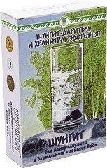 Шунгит для минерализации воды, Прицеро-П