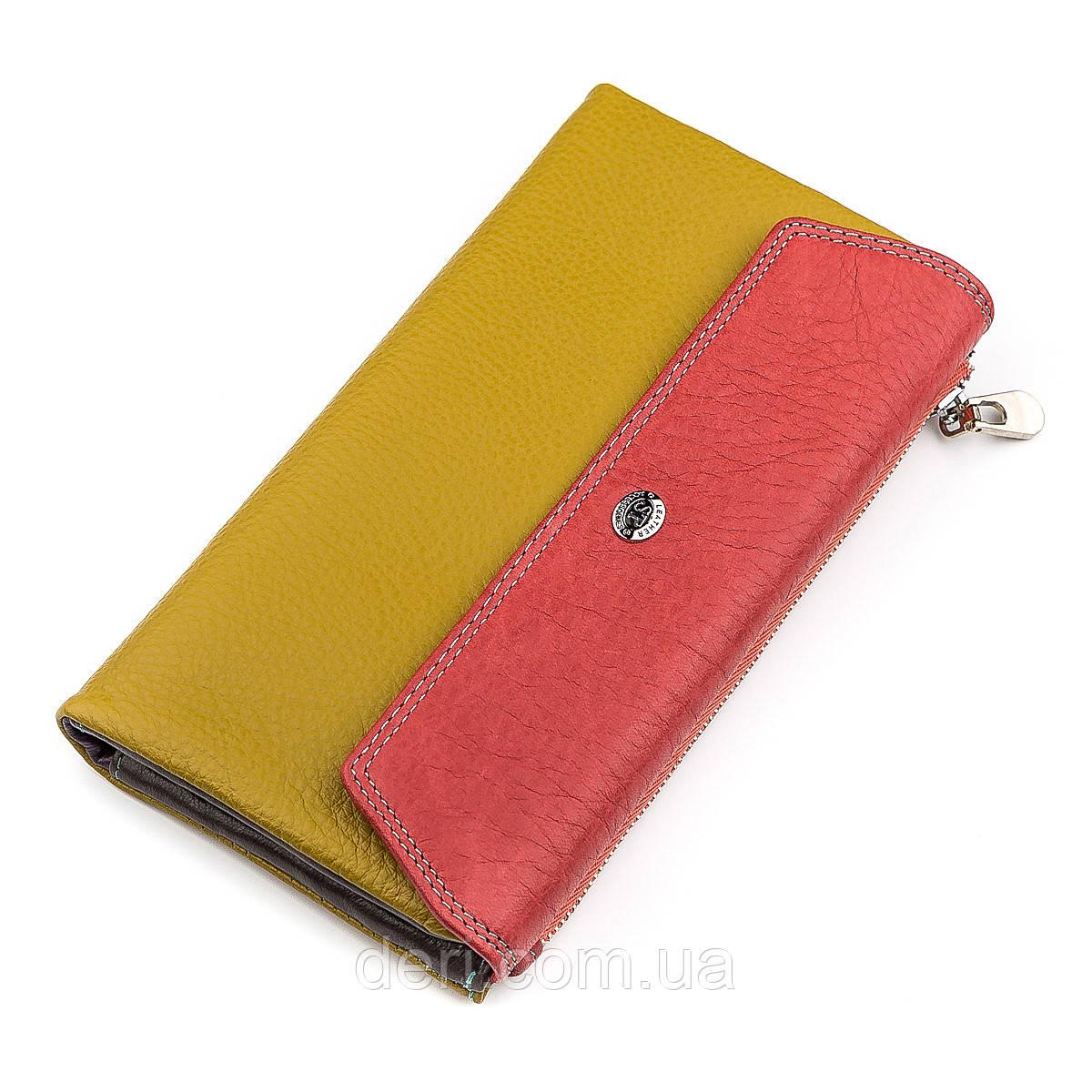 Вместительный женский кошелек розовый