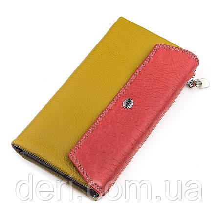 Вместительный женский кошелек розовый, фото 2