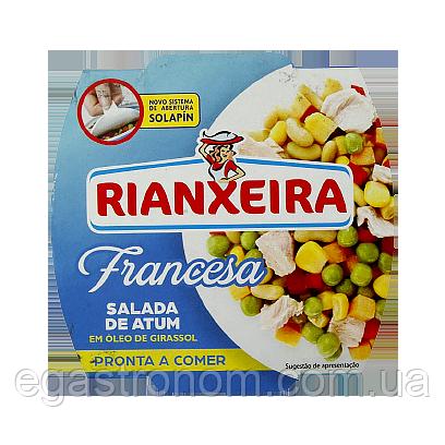 Салат з тунця Ріанксерія французький Rianxeira francesa 220g 6 шт/ящ (Код : 00-00005484)