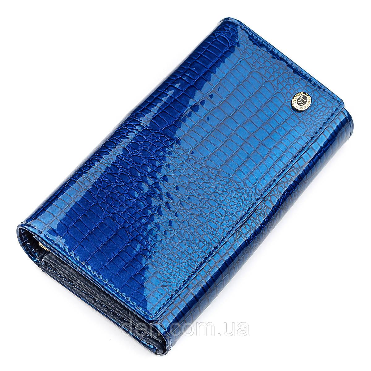 Модний гаманець жіночий синій
