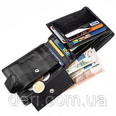 Чудовий чоловічий гаманець на застібці, фото 3