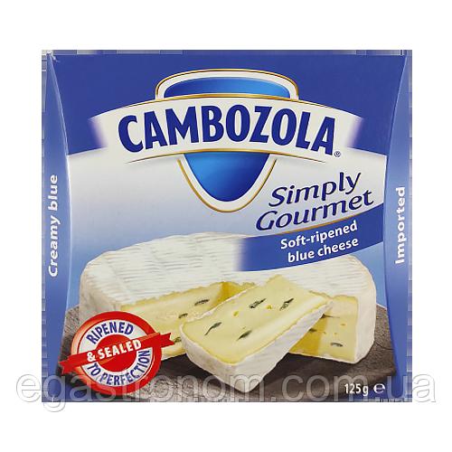 Сир Камбозола Cambozola Käserei 125g 10шт/ящ (Код : 00-00001295)