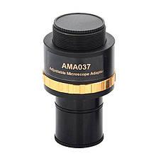 Адаптер Sigeta CMOS AMA037 (65646)