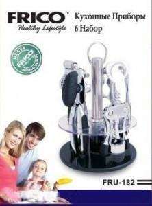 Набор кухонный приборов FRICO FRU-182, 6 шт.