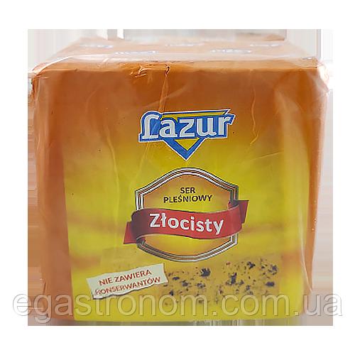 Сир Лазур (золотий) Lazur 1kg 4шт/ящ (Код : 00-00001306)