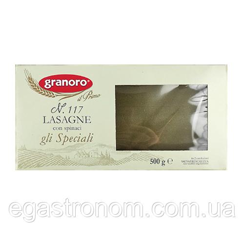 Лазанья Граноро Granoro №117 500g 12шт/ящ (Код : 00-00000074)