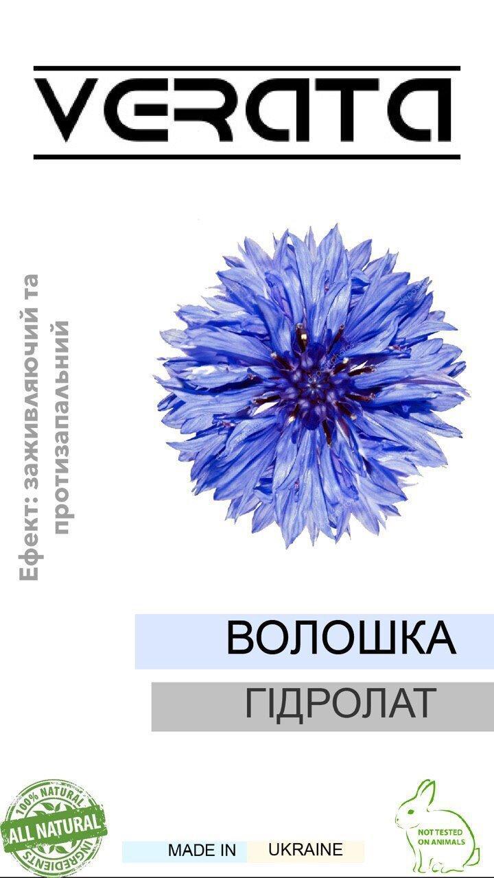 Гидролат василька VERATA, 100 мл