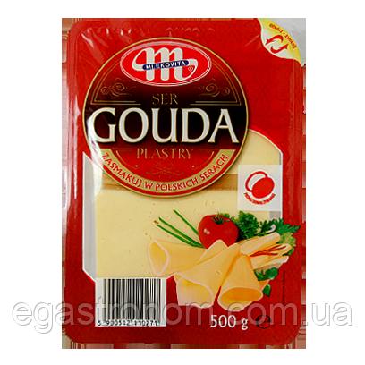 Сир нарізка Гауда Млековіта Gauda Mlekovita 500g 16шт/ящ (Код : 00-00000478)