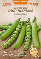 Семена гороха Шестинедельный 15 г, Семена Украины